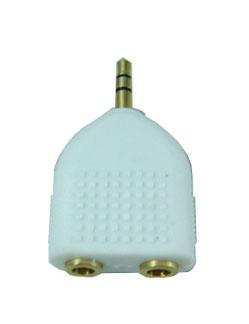 Divisor de sonido para el Ipod o Reproductor Mp3 - Convierte la salida para auriculares sencilla del iPod o Mp3 en una conexión doble con la que dos personas podrán escuchar a la vez el mismo iPod o reproductor Mp3
