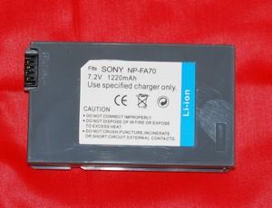 Batería compatible SONY  NP-FA70 - Batería compatible SONY  NP-FA70