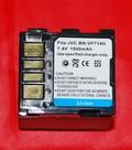 Batería compatible JVC  BN-VF714U - Batería compatible JVC  BN-VF714U