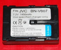 Batería compatible JVC  BN-V607 - Batería compatible JVC  BN-V607