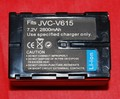 Batería compatible JVC  BN-V615 - Batería compatible JVC  BN-V615