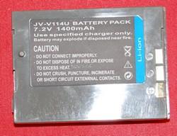 Batería compatible JVC  BN-V114U - Batería compatible JVC  BN-V114U