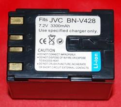 Batería compatible JVC  BN-V428 - Batería compatible JVC  BN-V428