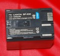 Batería compatible  CANON BP-535  - Batería compatible  CANON BP-535