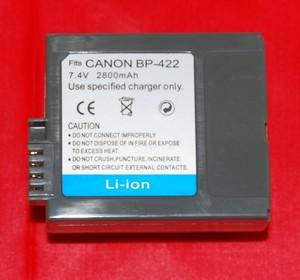 Batería compatible  CANON BP-422 - Batería compatible  CANON BP-422