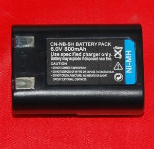 Batería compatible  CANON NB-5H - Batería compatible  CANON NB-5H