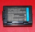 Batería compatible  PANASONIC S602E - Batería compatible  PANASONIC S602E