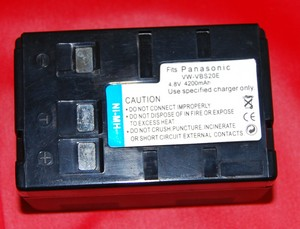 Batería compatible  PANASONIC VBS20E - Batería compatible  PANASONIC VBS20E