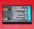 Batería compatible  PANASONIC 101E/BMW-BC7 - Batería compatible  PANASONIC S006E/BCM7