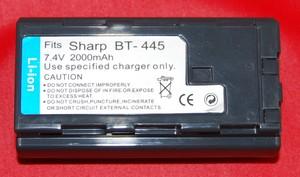 Batería compatible  SHARP BT-445 - Batería compatible  SHARP BT-445