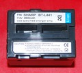Batería compatible  SHARP BT-L441 - Batería compatible  SHARP BT-L441