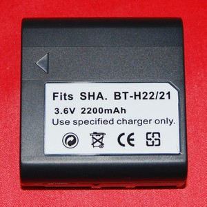 Batería compatible  SHARP BT-H22/21 - Batería compatible  SHARP BT-H22/21