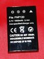 Batería compatible  FUJI NP-120 - Batería compatible  FUJI NP-120