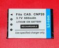 Batería compatible  CASIO NP-20 - Batería compatible CASIO NP-20