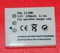 Batería compatible  OLYMPUS LI-30B - Batería compatible OLYMPUS LI-30B