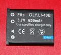 Batería compatible  LI-40B - Batería compatible OLYMPUS LI-30B