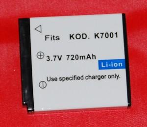 Batería compatible  KODAK KLIC-7001 - Batería compatible KODAK KLIC-7000