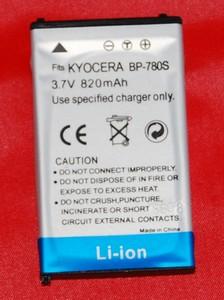 Batería compatible  KYOCERA BP-780S - Batería compatible KYOCERA BP-780S