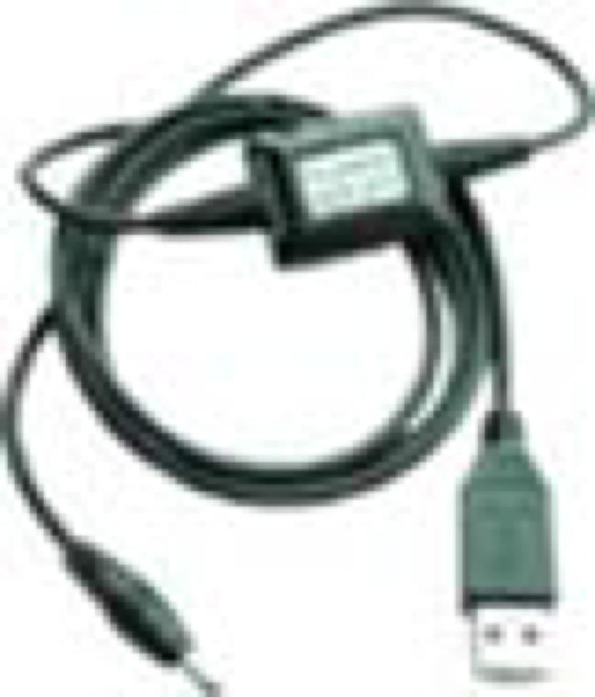 Cargador USB Nokia 3210, 33xx,34xx , 82xx, 88xx - Cargador USB para Nokia 3210, 33xx,34xx , 3510, 82xx, 88xx, etc.. Ya no es necesario tener enchufes para cargar su telefono movil, con solo conectar nuestro nuevo cable al puerto USB de su ordenador usted podra cargar la bateria de su movil.