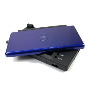 Carcasa Recambio para Nintendo DS Lite (NEGRO-AZUL) - Carcasa de repuesto para NDS  Lite.  Con todo lo necesario para la sustitucion completa de carcasa y botones. Incluye tornilleria, tacos de goma y pegatinas.