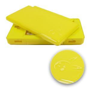 Carcasa Recambio para Nintendo DS Lite (PIKACHU) - Carcasa de repuesto para NDS  Lite.  Con todo lo necesario para la sustitucion completa de carcasa y botones. Incluye tornilleria, tacos de goma y pegatinas.