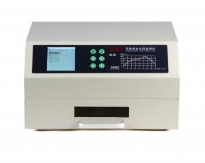 Horno Infrarrojo M962 - Horno Infrarrojo M962 260x200mm de area  calor efectiva SUPER REFLOW WAVE OVEN