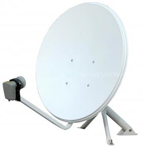 Parabolica 80cm + soporte +lnb universal - Pack compuesto de Parabolica 80cm + soporte