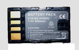 Batería compatible JVC  BN-V808 - Batería compatible JVC  BN-V808