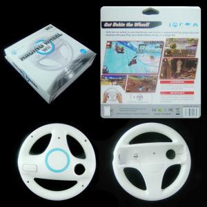 Volante para Wiimote Wii Wheel  - Volante para Wiimote Wii Wheel  Disfruta del Mario Kart o con otro juego de coches de una manera más cómoda con el Wii Wheel. Con él es mucho más sencillo tomar curvas y girar. No incluye Wiimote.