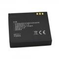 Bateria para camara de accion Xiaomi YI 3,7v 1010mah - Bateria para camara de accion Xiaomi YI 3,7v 1010mah
