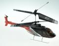 HELICOPTERO IR CONTROL MODELO A68667 3.5 CANALES + GIROSCOPIO - HELICOPTERO IR CONTROL MODELO A68667 3 CANALES + GIROSCOPIO  El  Helicóptero de IR Control A68667 tiene una estructura plastico, 3 Canales y Giroscopio y 21 cm