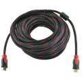 CABLE HDMI  V1.4 de 15 metros de longitud para PS3/XBOX360( ALTA VELOCIDAD)  - Juega a los juegos de PS3/XBOX360 en Alta Definicion en tu televisor HDTV, reproduce blueray, o contenidos en alta definicion desde un reproducto media player, este es el unico cable que puede sacar la mejor calidad de imagen la PS3 y mayor resolucion grafica incluido las nueva funcion 3D. Con este cable se puede obtener la maxima definición de imagen con la PS3