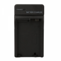 CARGADOR  BATERIAS PSP/PSP2000/PSP3000 - Quick Battery Charger Cargador rapido baterias PSP/PSP2000/PSP3000