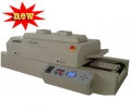 T-960  INFRARED IC HEATER REFLOW WAVE OVEN (solo bajo pedido) - T-960 DGC INFRARED IC HEATER ENTREGA GRATUITA PENINSULA Y PORTUGAL 300*960mm Area with Digital Control SUPER BIG REFLOW WAVE OVEN