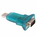 CONVERTIDOR DE USB A PUERTO SERIE RS232 - Este cable convertidor de usb a serie rs232, le permite conectar dispositivos serie en ordenadores que no tienen puerto serie o lo tienen ocupado.