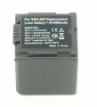 Batería compatible  PANASONIC VW-VBG260 - Batería compatible  PANASONIC VW-VBG260