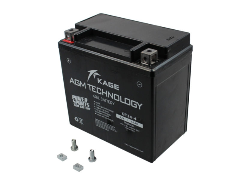 batterie moto ytx14-bs